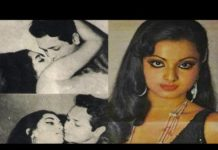 forcely kiss rekha