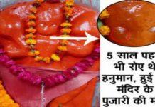 hot news update in the top video base portal of india visit hotnewsupdate.com