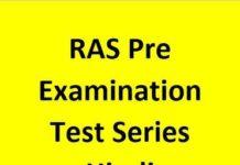 RAS exam preparation